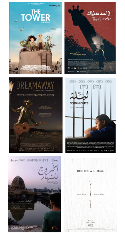 MAD Solutions Joins Cairo International Film Festival with 7