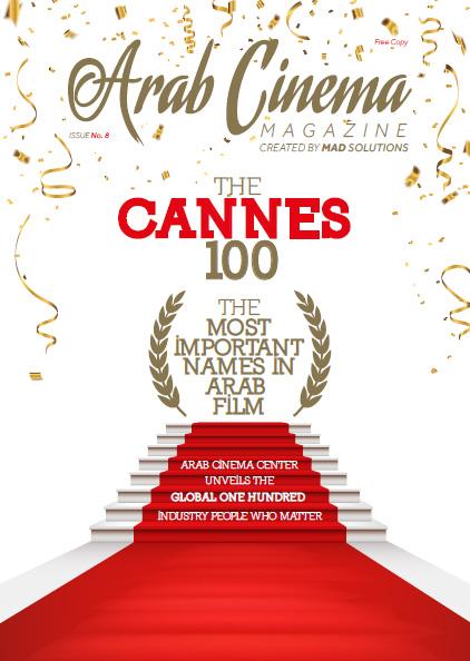 cannes-100.jpg