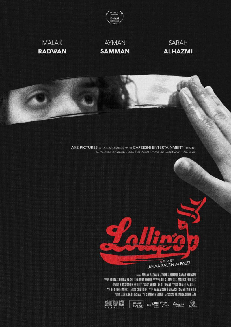 Short Film Lollipop Takes Part in Oran International Arabic